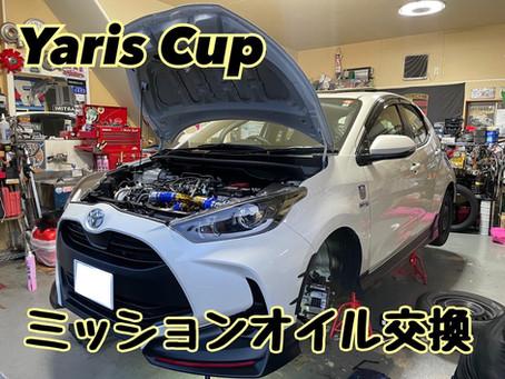 Yaris Cup ミッションオイル交換