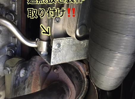 MiTo オイル漏れ/遮熱板製作