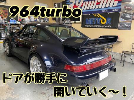 964turbo ドアが勝手に開いていく〜!