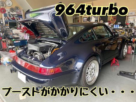 964turbo ブーストがかかりにくい?