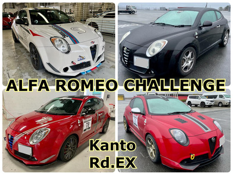 Alfa Romeo Challenge 関東Rd.EX参戦