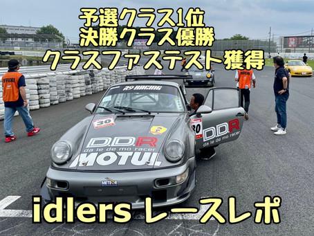 idlers 2021 Sprint Round.2 ポールトゥウィン!クラスファステスト!