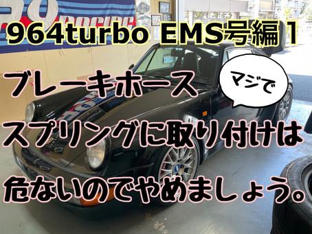 964ターボ フルコンEMS号編1 まずは車両点検!
