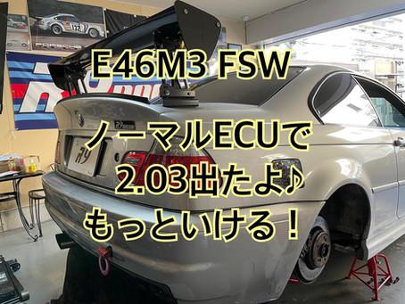 E46M3 FSW走行レポ