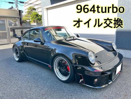 964turbo オイル交換