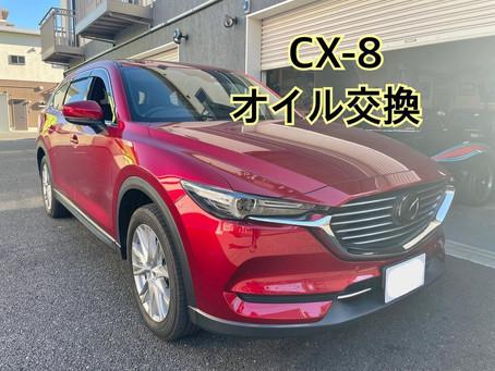 MAZDA CX-8 オイル交換