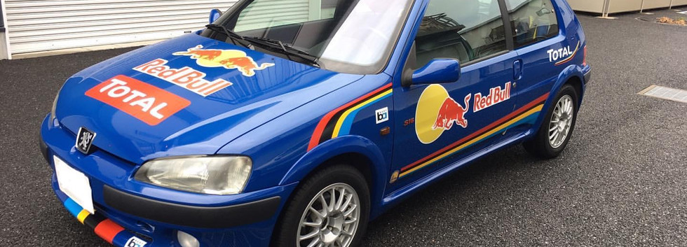 Peugeot106S16
