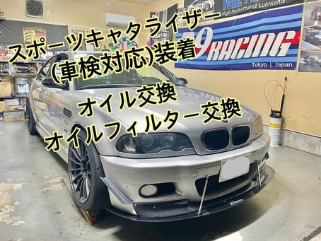 E46M3 スポーツキャタライザー/ドレンボルト変更/オイル交換/オイルフィルター交換