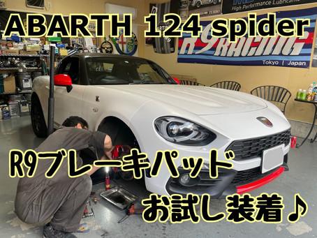 ABARTH 124スパイダー R9ブレーキパッドお試し交換♪
