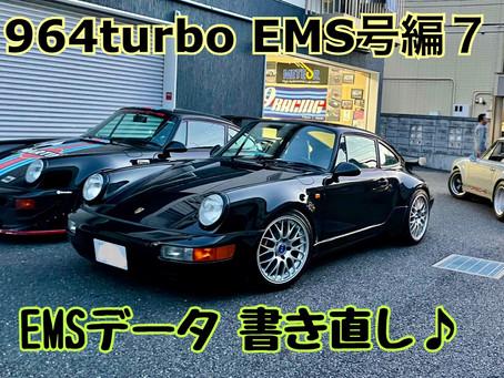 964ターボ フルコンEMS号編7 EMS書き直しの巻