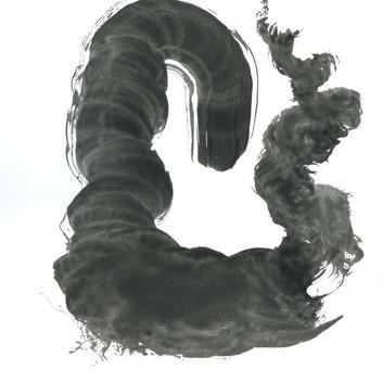 Ink Form 9