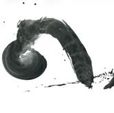 Ink Form 4