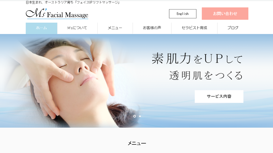 M's Facial Massage