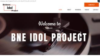 Brisbane Idol Project