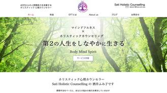 Sati Holistic Counselling