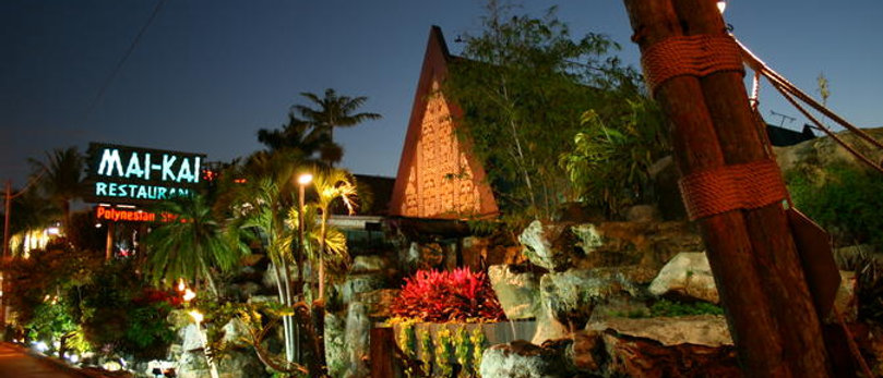 Mai-Kai Polynesian Dinner Show At Mai-Kai Restaurant in Fort Lauderdale