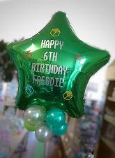 giant-personalised-lego-theme-balloon.jp