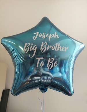 big brother sister balloon personalised