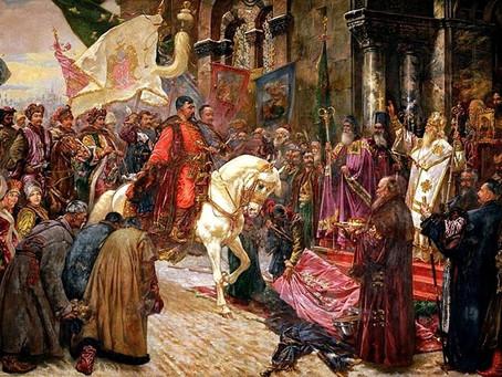 Подвиг Хмельницького – 370 років української держави
