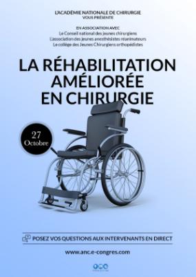 1er e-Congrès du CNJC x AJAR sur la réhabilitation améliorée en chirurgie !