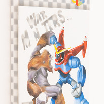 Video Game 2