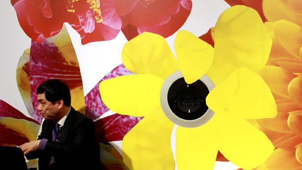 BERKER SWITCH FLOWER