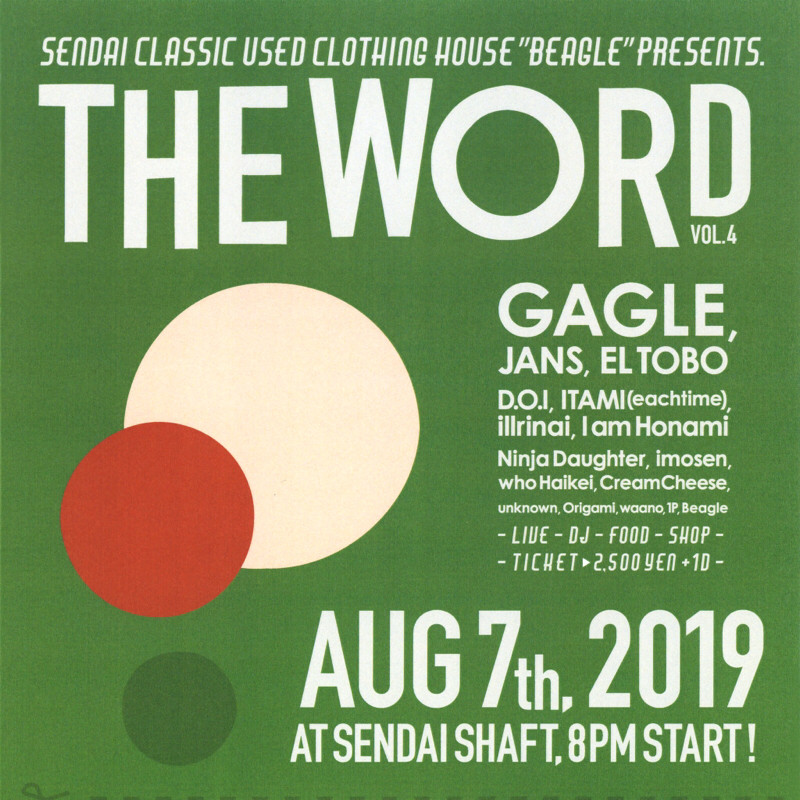 THE WORD   PRESENTS BY BEAGLE