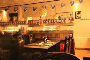 和食屋さん