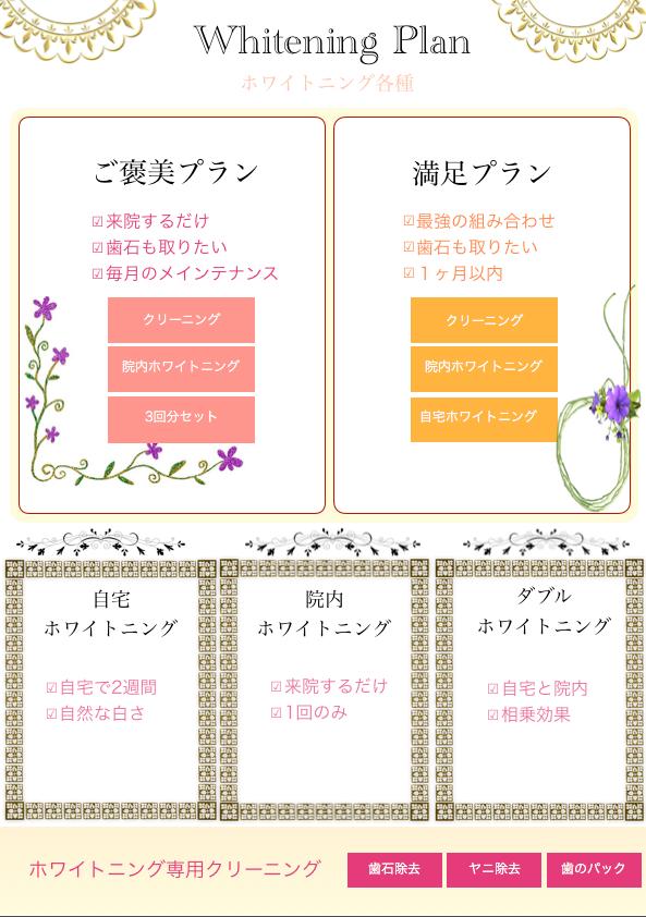 スクリーンショット 2019-04-02 15.00.08.png