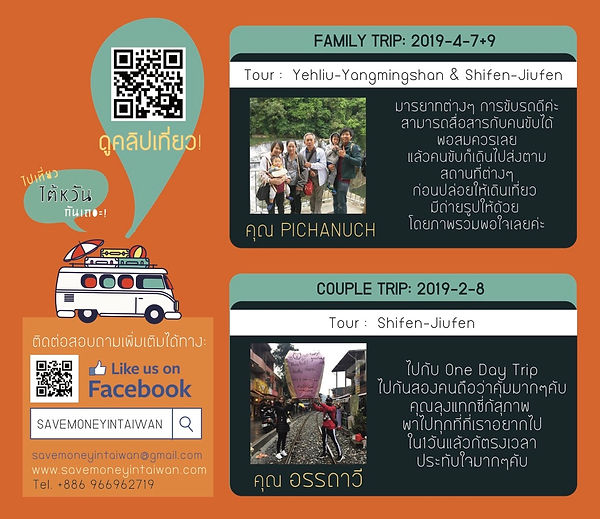 Tour_Stand.jpg