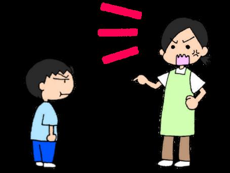 【管理者コラム】子育ての中のイライラ