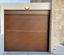 Roller garage door with cover walnut colour