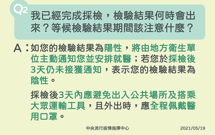 Q2_edited.jpg