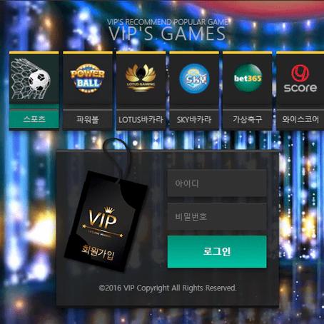스포츠사이트 - VIP [vp-gz.com] - 먹튀 검거