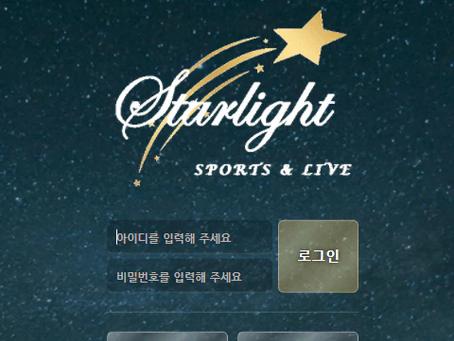스포츠사이트 - 별빛 [ vim-4.com ] - 먹튀 검거