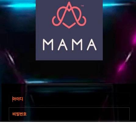스포츠사이트 - 마마 [ mama-bet.com ] - 먹튀 검거