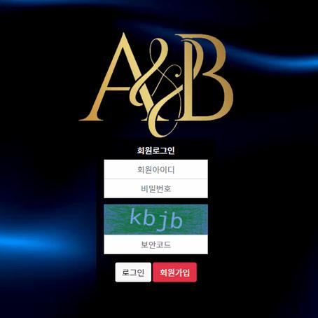 스포츠사이트 - A&b [ ab-100.com] - 먹튀 검거