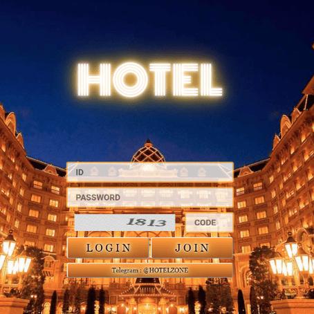 토토사이트 신고 접수된 호텔 먹튀사이트 검증