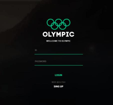 먹튀사이트 신고된 올림픽 안전놀이터 검증