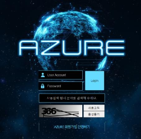 스포츠사이트 - 아주르 [aj-win.com] - 먹튀 검거