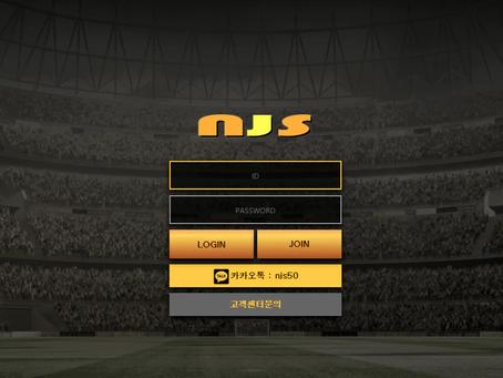 스포츠사이트 - NJS [ njs-186.com ] - 먹튀 검거