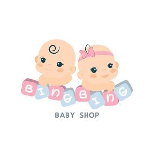 Bing Bing baby shop