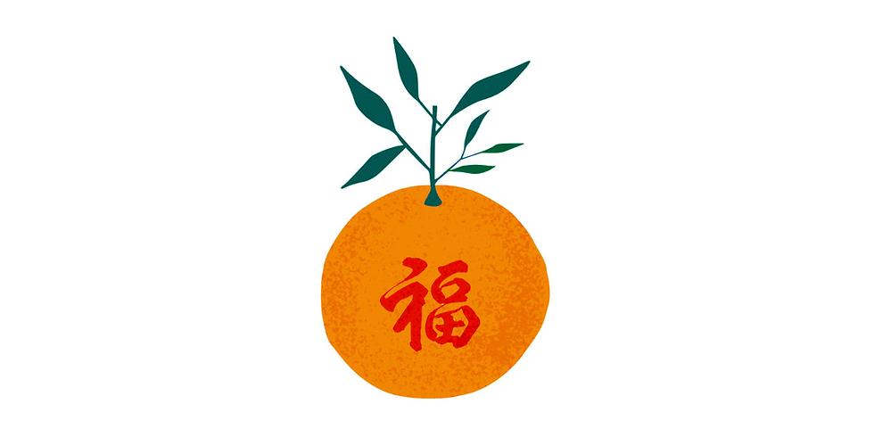 A Lunar New Year Gathering