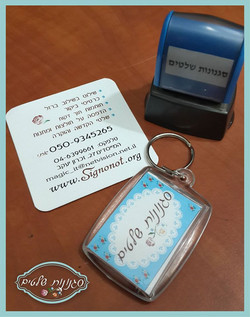 כרטיס ביקור אלקטרוני על מחזיק מפתחות