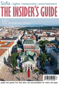 The last edition of Insider's Guide