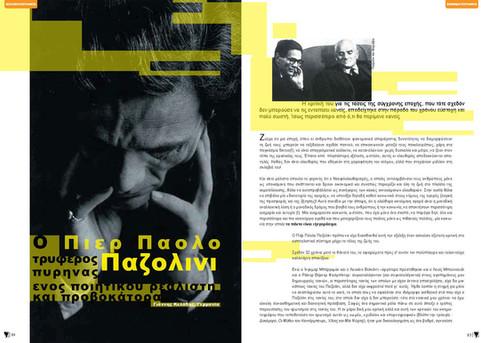 """""""Pier Paolo Pasolini"""" article layout - Psychadi Magazine - Cyprus"""