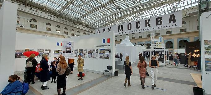Journées du design français Exposition Ré-génération:  13 projets d'architecture illustrent 13 régions de France à Moscou  8 - 11 octobre 2020
