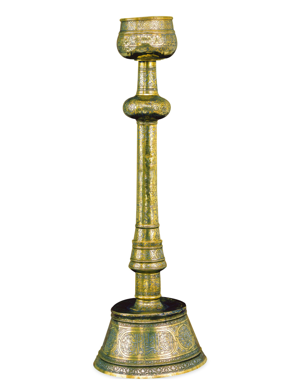 The Lamp of Haci Bayram Veli