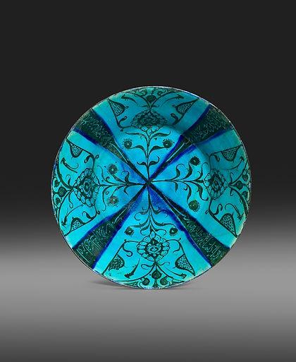 1. Kashan bowl.jpg