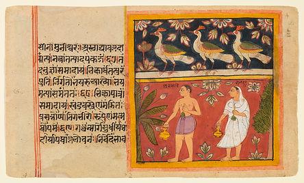 2Two double-sided Jain leaves,1.jpg